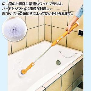 【在庫有】充電式ロングポリッシャー AY-2029[バスクリーナー お風呂場掃除 風呂掃除ポリッシャー ブラシ]|athenesys|04