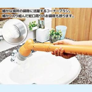 【在庫有】充電式ロングポリッシャー AY-2029[バスクリーナー お風呂場掃除 風呂掃除ポリッシャー ブラシ]|athenesys|05