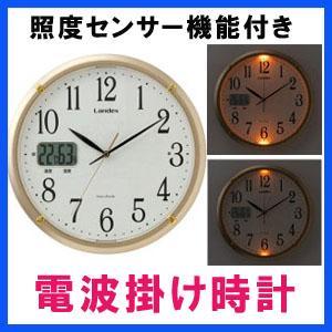 【ソクテルEX YW9150GD】 [ LANDEX ランデックス 電波掛け時計 電波壁掛け時計 掛け時計 ウォールクロック シンプル ギフト]|athenesys