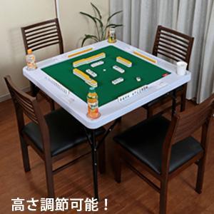マージャンテーブル [麻雀テーブル 7131]/同梱不可・代引き不可|athenesys