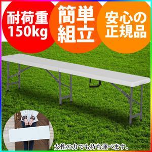 [折り畳み式アウトドアチェア FB183] ガーデンチェア ...