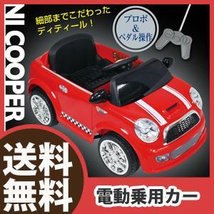 電動乗用カー CR1405 [充電式電動自動車 おもちゃ 子供用 リモコン付]/同梱不可・代引き不可 athenesys