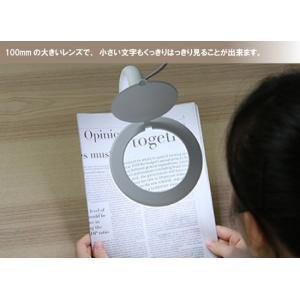 【在庫有】作業用ルーペ 拡大鏡 [LEDルミル...の詳細画像2