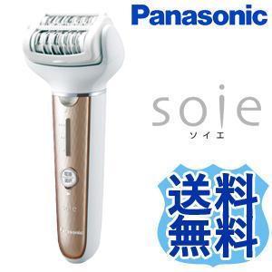 Panasonic パナソニック 脱毛器 soie ソイエ ...