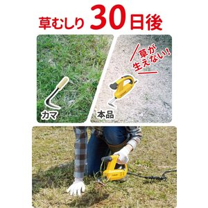 【在庫有】草取り 立ったまま作業ができる [ムサシ 除草バイブレーター WE-700 伸縮ハンドルセット]|athenesys|04