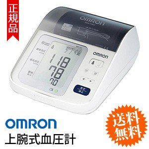 【在庫有】[オムロン 上腕式血圧計 HEM-7313] 自動血圧計 電子血圧計 デジタル血圧計 おすすめ|athenesys