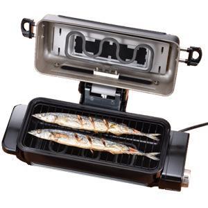 【在庫有】魚焼きロースター コンパクト [フィッシュロースター SFR-70]|athenesys