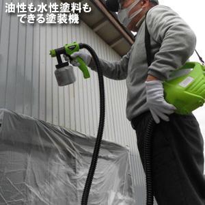 スプレーガン 外壁塗装 [油性も水性塗料もできる塗装機 10391]/同梱不可・代引き不可|athenesys
