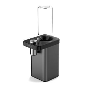 【在庫有】ペットボトルサーバー瞬湯器 FLASH [卓上ウォーターサーバー ペットボトル]|athenesys