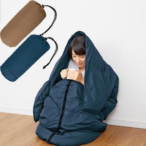 【在庫有】丸洗いできる羽毛寝袋 [寝袋 ダウンケット 2WAY 日本製 良質なホワイトダウン使用] athenesys