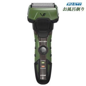 【在庫有】メンズシェーバー お風呂用 [IZUMI 4枚刃 お風呂剃り 往復式シェーバー IZF-V...