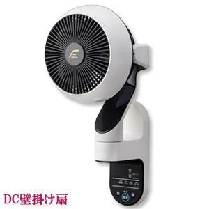 【在庫有】タイマー付き 壁掛け扇風機 [ユーイング DC壁掛け扇風機 UF-DWR18M ホワイト]|athenesys