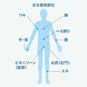 【在庫有】メンズトリマー [パナソニック ボディトリマー ER-GK80-K] Vライン Iライン Oライン ビキニライン|athenesys|03