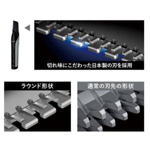 【在庫有】メンズトリマー [パナソニック ボディトリマー ER-GK80-K] Vライン Iライン Oライン ビキニライン|athenesys|05
