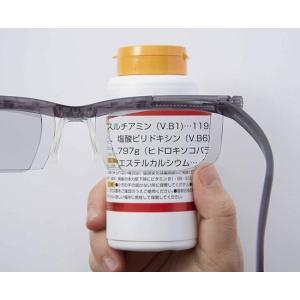 9月下旬入荷予定/ドゥアクティブ 度数調整できる [左右で調整できるシニアグラス Do Active] 老眼鏡|athenesys|05