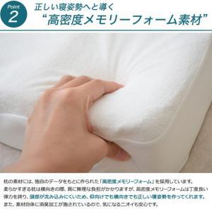 [カヌダ ブルーラベル アレグロ枕] 安眠枕 快眠枕 ネックピロー 首枕|athenesys|05