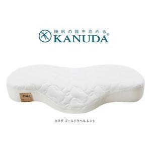 カヌダ枕 [カヌダ ゴールデンラベル アレグロシングルセット] ネックピロー 安眠枕 快眠枕 athenesys 02