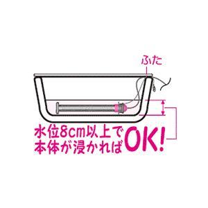 【在庫有】沸かし太郎 【 湯沸しヒーター 】 SCH-901|athenesys|05