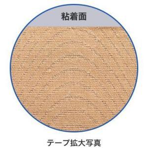 テーピング キネシオタイプ 伸縮性 / キネティックSP 50mm (1本) athletesupportsystem 02