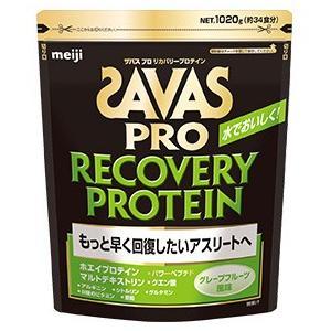 ZAVAS ザバス プロ リカバリープロテイン グレープフルーツ風味 【約34食分】 1020g #...