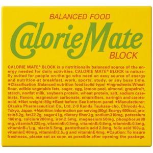 カロリーメイト ブロック (フルーツ味) 4本入り