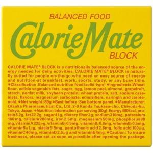 カロリーメイト ブロック (フルーツ味) 4本入×30箱