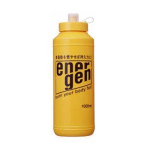 *スポーツ時の必須アイテム *1L用のスクイズボトルです *別売りでボトルの持ち運びに便利なキャリー...