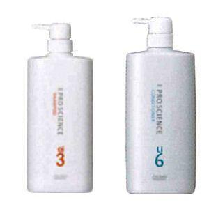 shiseido 資生堂 246プロサイエンスシャンプーOI-3 N700mll コンディショナーLi-6 N700g ペアセット