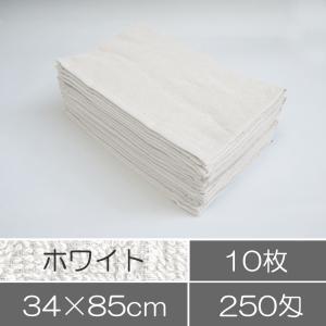 業務用フェイスタオル10枚セット:ホワイト(白)|athos