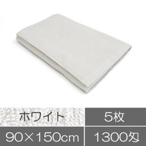 業務用バスタオル(90×150cm)ホワイト(白)5枚セット|athos