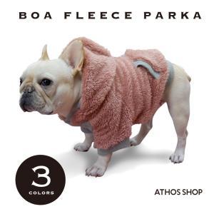 ボアフリースパーカー(メール便OK)フレンチブルドッグ服 パグ服|athos