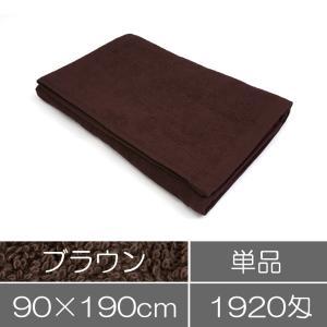 バスタオル(90×190cm)ブラウン 茶色 業務用タオル|athos