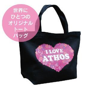名入れ 花柄 ハート型 I LOVEお散歩バッグ(小)(メール便 OK)|athos
