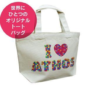名入れ アイラブ モザイク I LOVEお散歩バッグ(小)|athos