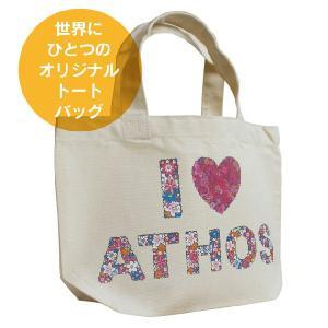 アイラブ 花柄 フラワー I LOVE 名入れ お散歩バッグ(小)|athos