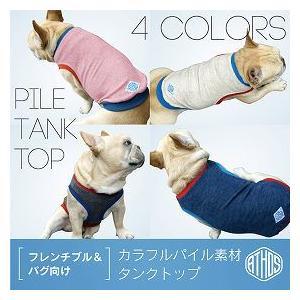 カラフル パイル タンクトップ(メール便OK)フレンチブルドッグ服 パグ服|athos