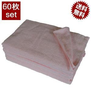 業務用フェイスタオル60枚セット:ピンク|athos