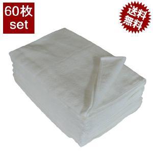 業務用フェイスタオル60枚セット:ホワイト(白)|athos