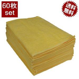 業務用フェイスタオル60枚セット:イエロー(黄色)|athos