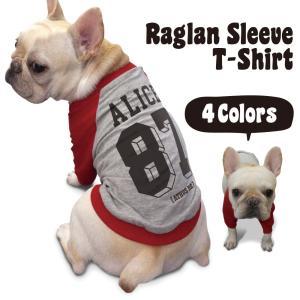 名入れ ビッグナンバー ラグラン Tシャツ (メール便OK)フレンチブルドッグ服 パグ洋服|athos