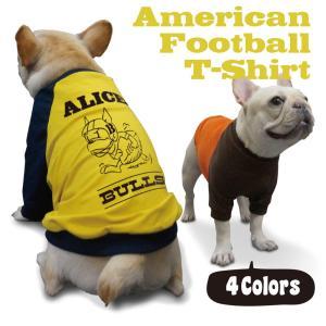 名入れ アメフト ラグラン Tシャツ (メール便OK)フレンチブルドッグ服 パグ洋服|athos