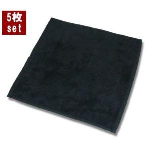 ハンドタオル ブラック 黒 5枚セット メール便OK|athos