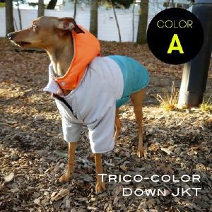 ダウンジャケット トリコカラーA オレンジ×グレー×水色 / イタリアングレーハウンド 服  ダウンコート|athos