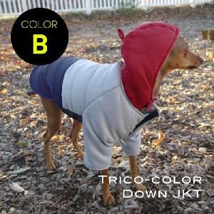 ダウンジャケット トリコ カラーB レッド×グレー×ネイビー / イタリアングレーハウンド服  ダウンコート|athos