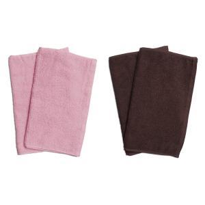 業務用フェイスタオル4枚セット:ピンク2枚とブラウン2枚|athos