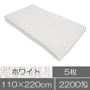 タオルシーツ : ホワイト  5枚セット(大判バスタオル) 業務用タオル|athos