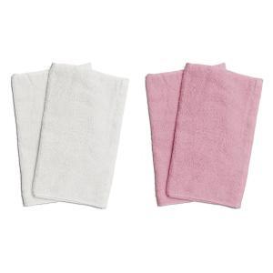 業務用フェイスタオル4枚セット:ホワイト2枚とピンク2枚|athos