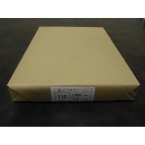 マルウ ビジネスペーパー 110Kg A4 250枚入り 上質紙/印刷用紙/レーザー/コピー/インクジェット対応|atiku-h