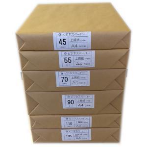 マルウ ビジネスペーパー 110Kg A4 250枚入り 2穴 30穴 上質紙/印刷用紙/レーザー/コピー/インクジェット対応|atiku-h