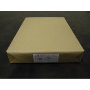 マルウ ビジネスペーパー 135Kg A4 250枚入り 上質紙/印刷用紙/レーザー/コピー/インクジェット対応|atiku-h